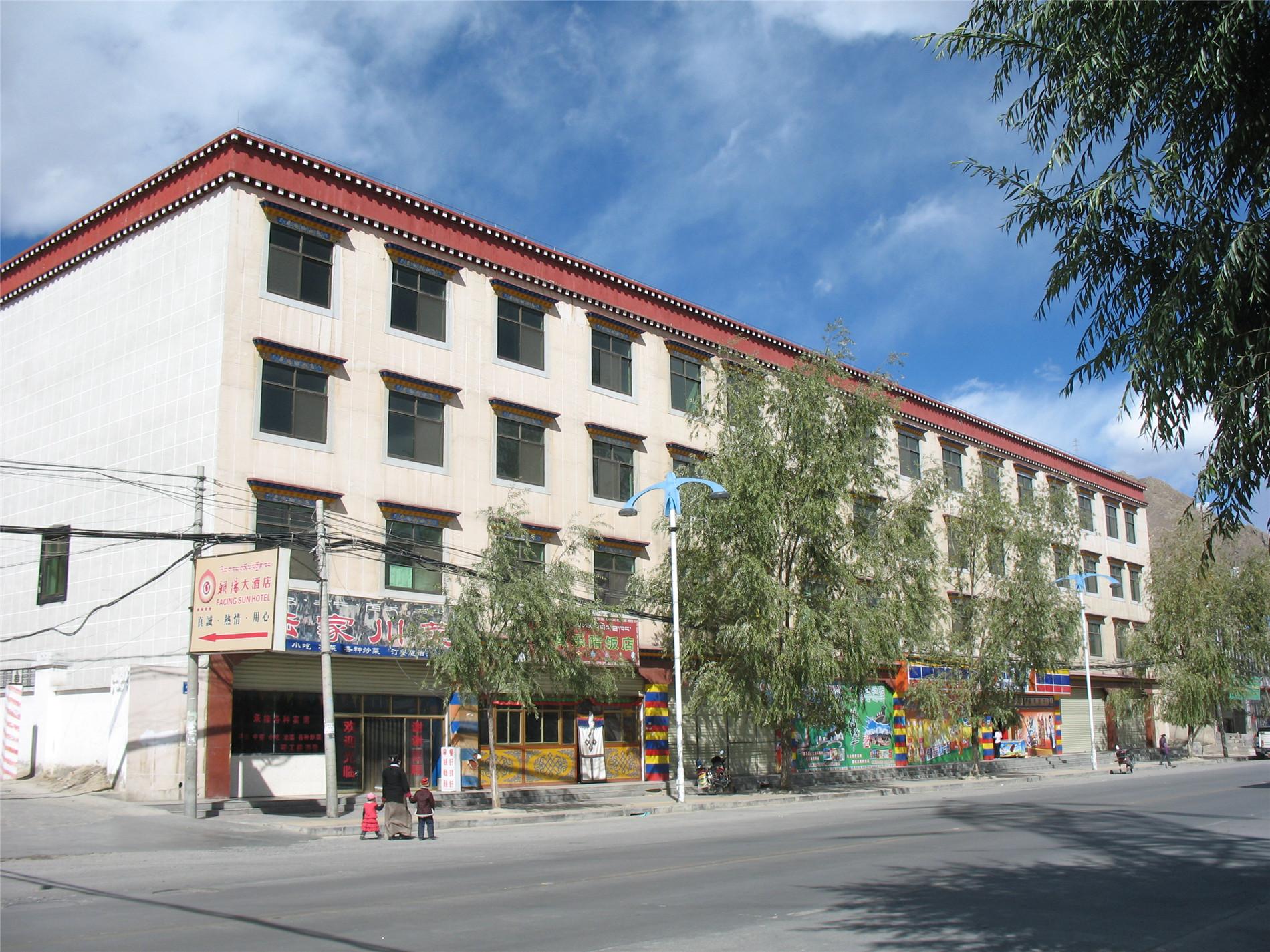 西藏XXXXXXX公司
